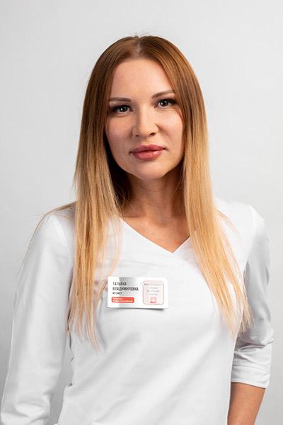 Месмер Татьяна Владимировна Гигиенист стоматологический