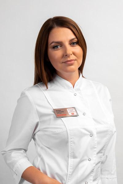 Щепетова Марина Андреевна Врач–стоматолог–терапевт